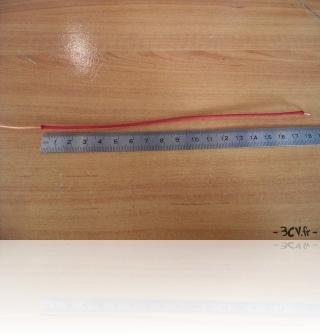 Fabrication de lignes de powerkite
